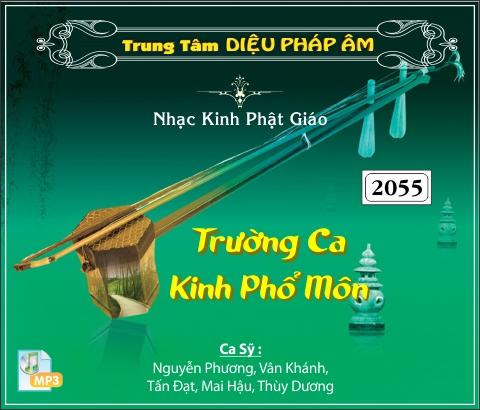 Trường Ca Kinh Phổ Môn