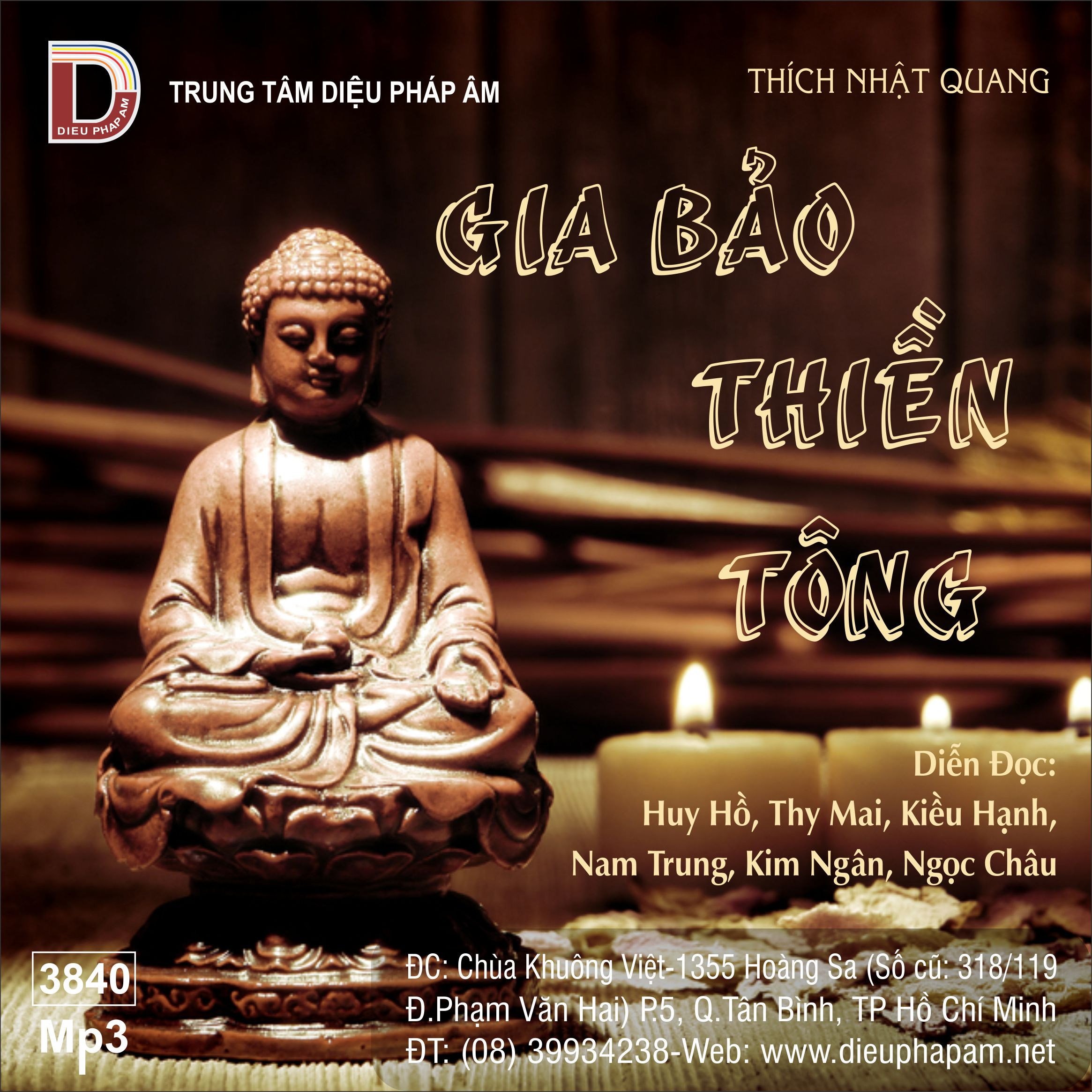 Gia Bảo Thiền Tông